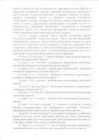 НКА «Московские лезгины» официально обратилась в Государственную Думу ФС РФ к Председателю Государственной Думы С.Е.Нарышкину и Председателю Комитета по делам национальностей Г.К.Сафаралиеву
