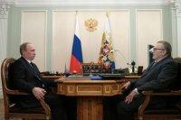 Владимир Путин провёл встречу с председателем Либерально-демократической партии России Владимиром Жириновским.