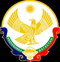 Дагестан будет разделен на четыре территориальных округа.