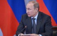 НКА «Московские лезгины» всецело поддерживает обращение Президента РФ Владимира Путина к Совету Федерации