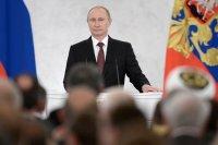 Внеочередное послание Президента РФ Федеральному собранию РФ