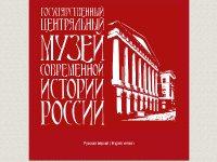 Два облика единой страны представлены  в Государственном центральном музее современной истории России в Москве.