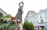 Сегодня в России отмечают День солидарности в борьбе с терроризмом
