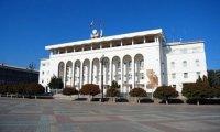 В Дагестане создано Министерство по чрезвычайным ситуациям