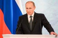Владимир Путин обратился к Федеральному Собранию с ежегодным Посланием