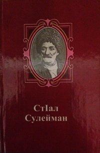 Новые книги в библиотеке «Московских лезгин»