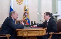 Владимир Путин подписал указ о создании Федерального агентства по делам национальностей