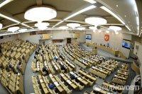 Комитет ГД готов помочь в работе Агентству по делам национальностей