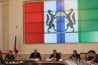 Семинар-совещание по вопросам реализации государственной национальной политики