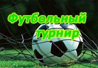 «Садвал-Москва» выходит на стартовую позицию!