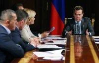 Правительство утвердило перечень прав и задач Агентства по делам национальностей