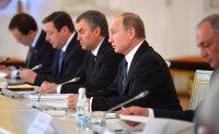 Совместное заседание Совета по межнациональным отношениям и Совета по русскому языку при Президенте РФ