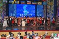 В Дагестане открылся Международный фестиваль «Каспий – берега дружбы»