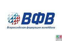 Дагестан примет волейбольный Кубок Победы