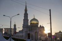 В Москве состоялось торжественное открытие Соборной мечети