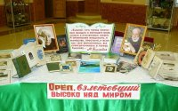 В городах и районах республики впервые отметили День дагестанской культуры и языков