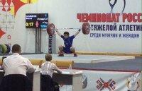 Феликс Халибеков стал четырехкратным чемпионом России