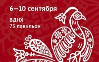 Лезгинская литература будет представлена в Москве в рамках Фестиваля национальных литератур народов России