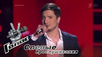 Селим Алахяров стал участником шестого сезона шоу «Голос» на Первом канале