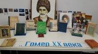 Вечер памяти Сулеймана Стальского в Дербенте