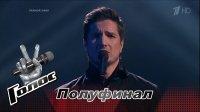 Селим Алахяров вышел в финал проекта «Голос»