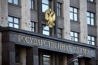 На заседании Комитета Госдумы РФ обсудили ход реализации государственной национальной политики