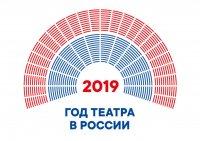 В Дагестане торжественно открыт Год театра
