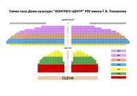Открыта продажа билетов на Праздничный концерт «Яран Сувар – 2020» в Москве!