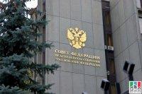 Социально-экономические развитие Дагестана обсудят в Совете Федерации